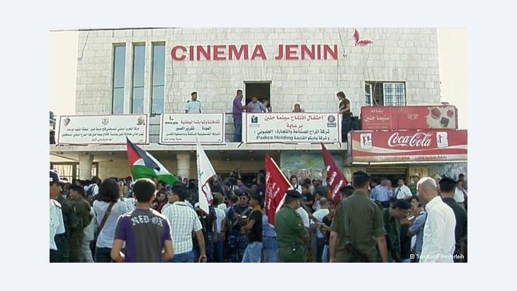 افتتاح سينما جنين في الأراضي الفلسطينية