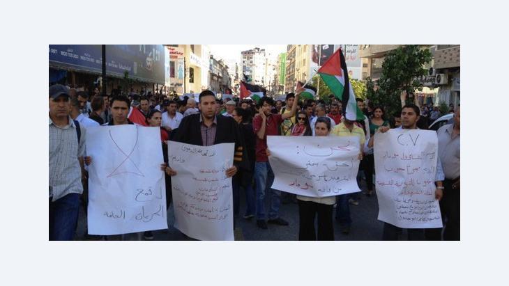 الاحتجاجات في رام الله:الصورة رينيه فيلدانغل