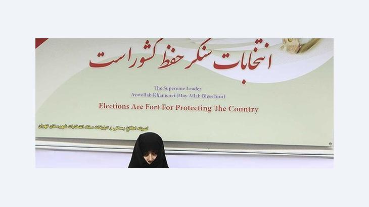 المشهد الإعلامي في إيران والانتتخابات، الصورة ميرا