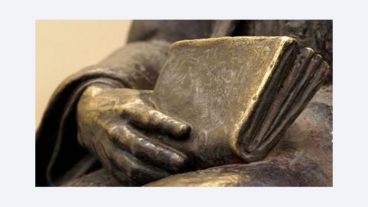 مشروع متعدد الأديان للدراسات العليا في ألمانيا: الصورة بيلدر بوكس
