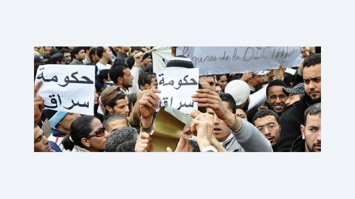 محتجون تونسيون ضد بن علي، الصورة د ب ا