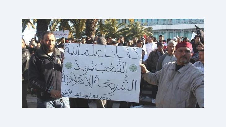 تطورات كتابة الدستور في شمال أفريقيا