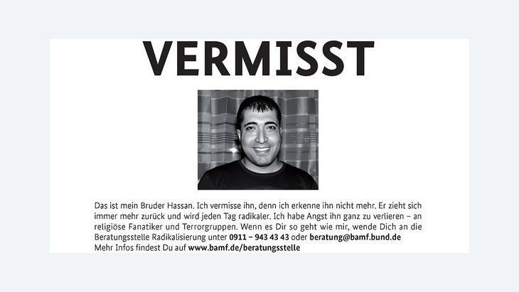 حملة إعلانات وزارة الداخلية الألمانية المثيرة للجدل د ب ا
