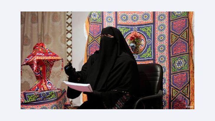 """قناة """"ماريا تي في""""  في مصر: د ب ا"""