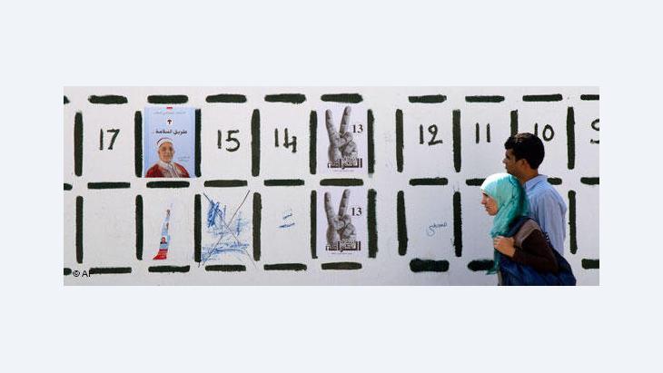 الانتخابات التونسية ترسم مستقبلاً مشرقاً للدولة التونسية رغم بعض الانتقادات الموجهة لعملية الانتخابات ونتائجها.