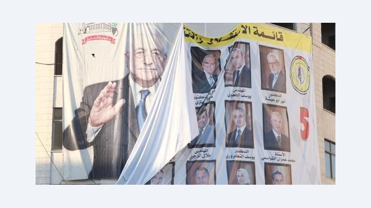 الانتخابات المحلية الفلسطينية الصورة رينيه فيلدأنغل