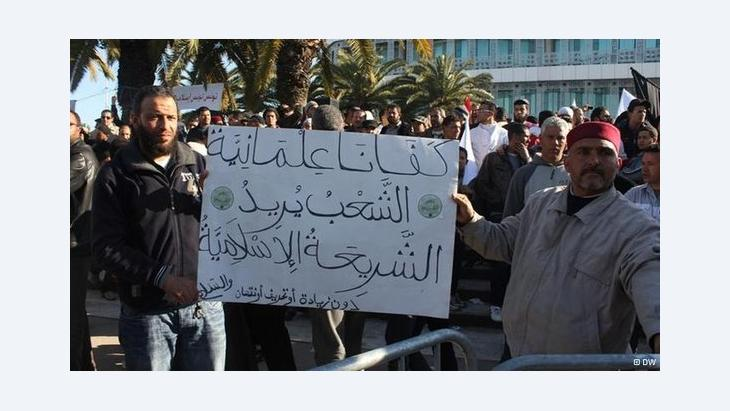 إسلاميون في تونس يطالبون بتطبيق الشريعة. دويتشه فيله