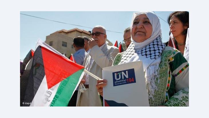 شعار الفلسطينيين في حملة إعلان الدولة