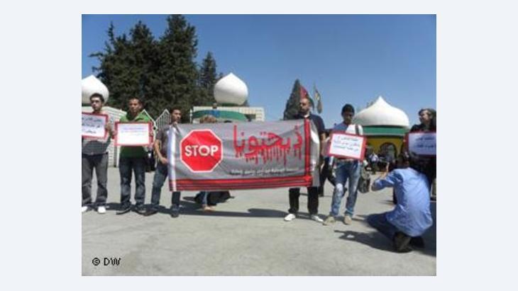 فعاليات احتجاجية ضد ارتفاع الرسوم الجامعية ونخبوية التعليم