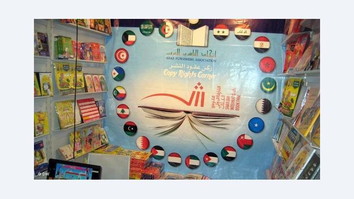 الربيع العربي وعوالم ألف ليلة في معرض فرانكفورت للكتاب