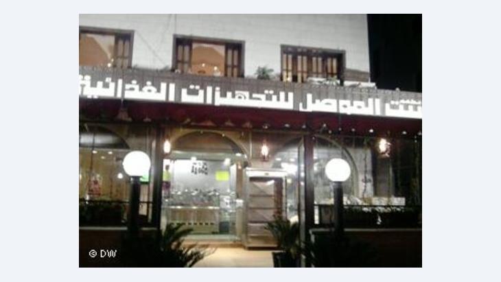 التواجد العراقي في الأردن ليس عبارة عن مطاعم ومقاه فقط، بل يتعدى ذلك