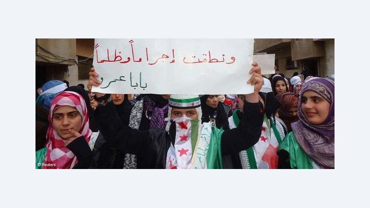 الصورة رويترز استمرار عمليت القتل اليومية رغم تواجد بعثة المراقبين العرب