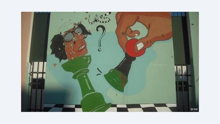 الصورة دويتشه فيله جداريات ليبيا: هواة يرسمون الثورة ويوثقون لحظاتها