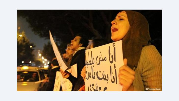 نتائج انتخابات مصر... إحباط لدى شباب الثورة وحيرة في الشارع