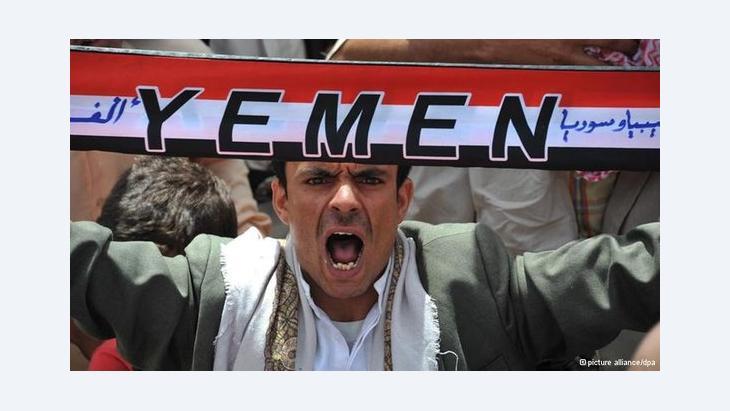 الانتخابات الرئاسية  اليمنية- مسرحية انتخابية أم  فرصة حقيقية؟  الصورة من موقع دويتشه فيله