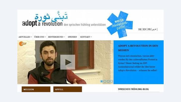 """""""تَبنَّ ثورة"""": مبادرة ألمانية لدعم الثورة السورية، الصورة من موقع دويتشه فيله"""