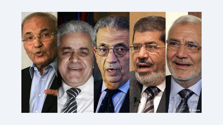 مرشحو الرئاسة المصرية الصورة دويتشه فيله