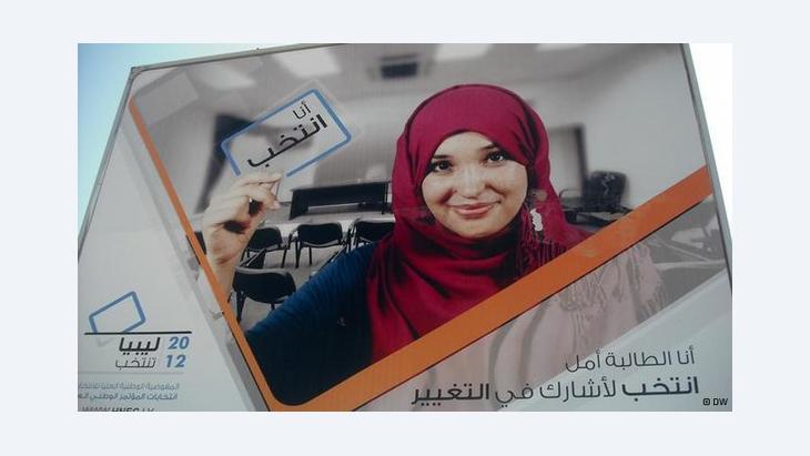 الانتخابات التشريعية في ليبيا: