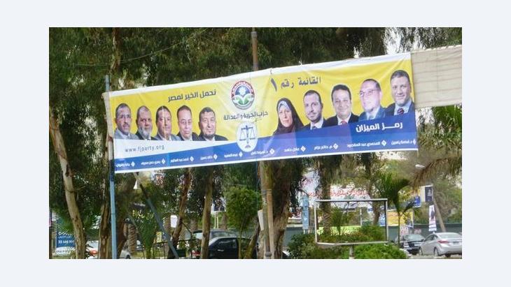 قائمة بمرشحي حزب العدالة والحرية، الذراع السياسية لجماعة الإخوان المسلمين