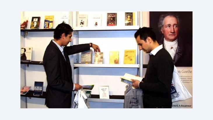 الجناح الألماني في معرض الكتاب والنشر بالدار البيضاء