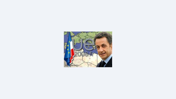 صورة رمزية الاتحاد من أجل المتوسط، الصورة: دويتشه فيله