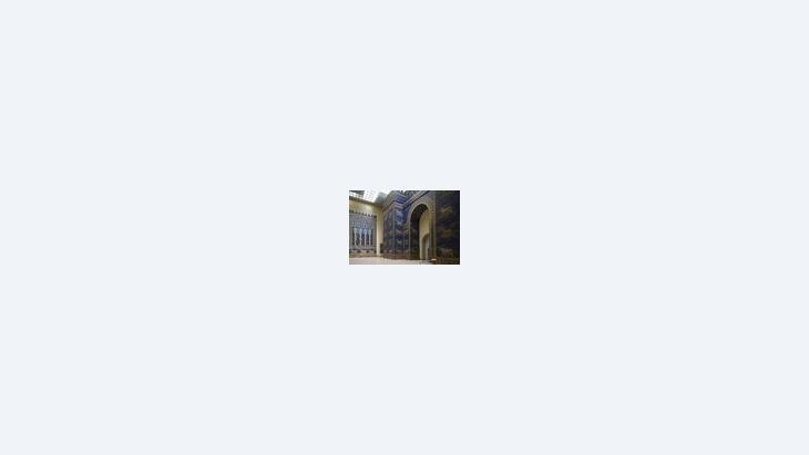 بوابة عشتار، الصورة: هيئة المتاحف الحكومية
