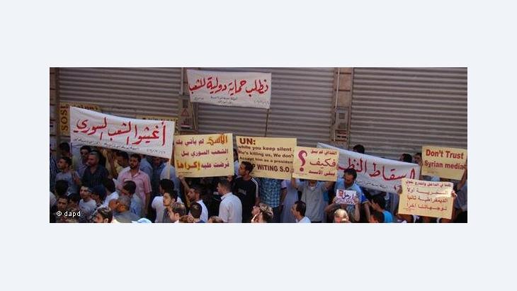 المعارضة السورية مطالبة بتوحيد صفوفها حتى تكون قادرة على بلورة مطالب الشارع السوري