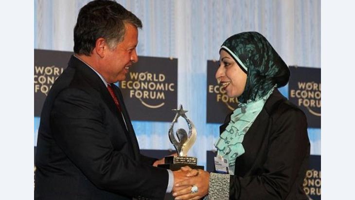 حصلت أبو تركي على جائز الملك عبد الله الانجاز والإبداع الشبابي  في ملتقى ''دافوس'' الاقتصادي الذي عقد مؤخرا في البحر الميت