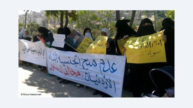"""""""نحن لا نريد التعدي على حق أحد لكننا نطالب فقط بحقوقنا"""""""