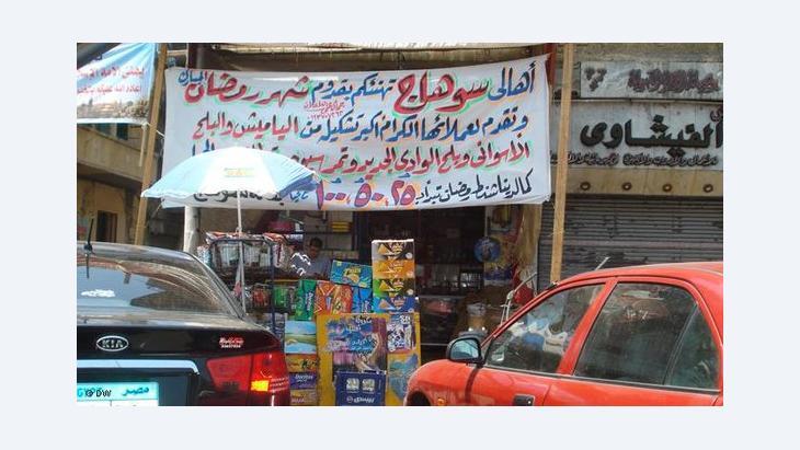 مواد وسلع رمضان تتكوم في المحلات والشراء قليل