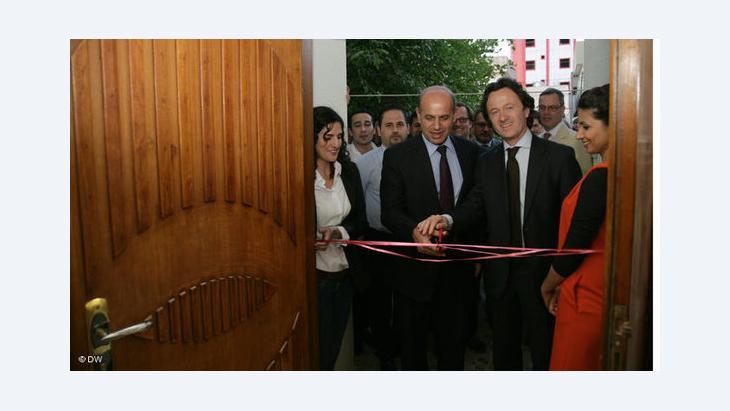 Bildunterschrift: في منتصف يونيو/حزيران تم افتتاح أكاديمية الإعلام العراقي لتحسين المشهد الإعلامي هناك