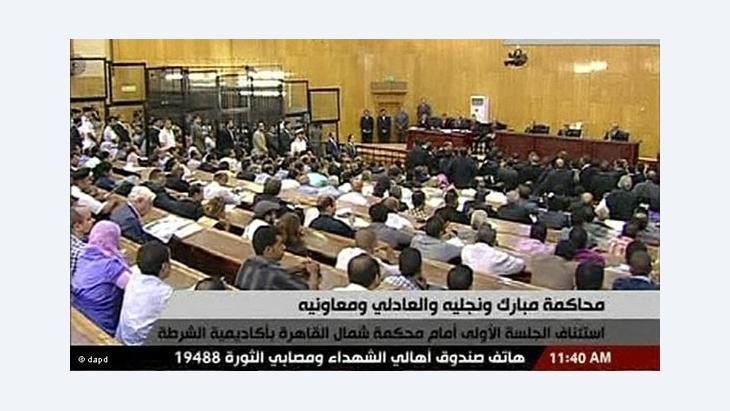 الجلسة الأولى من محاكمة مبارك