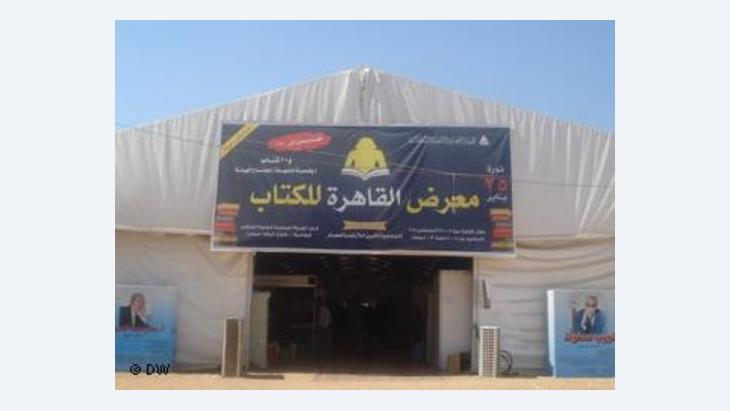 المعرض أتى مختلفاً عن معرض القاهرة للكتاب من حيث الحجم والمشاركة