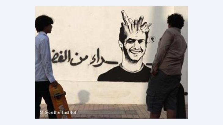 """لقطة من فيلم """"ميكروفون"""" الذي عرض في مهرجان الأفلام العربية في برلين"""