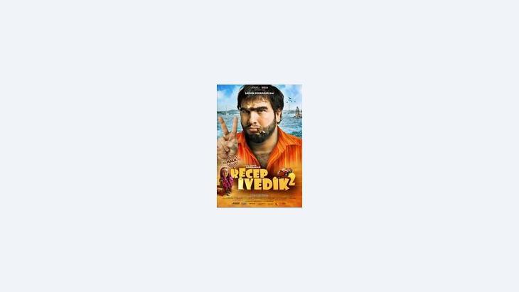 """غلاف الفيلم التركي """"رجب إيفيديك 2"""""""