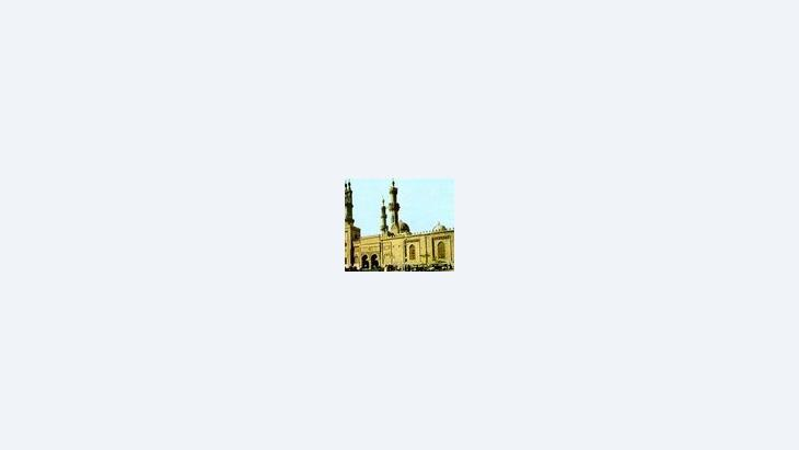 جامع الأزهر، الصورة: أ ب