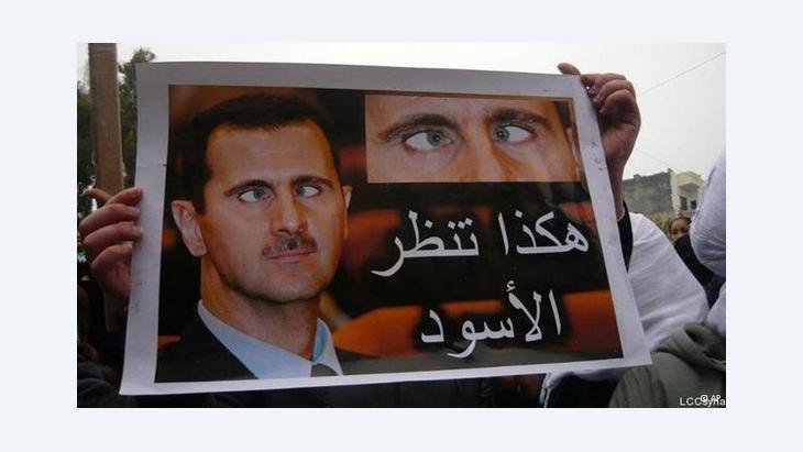 ضحايا النظام السوري والفيتو الروسي: سوريا وروسيا..... الأسد والرهان على الدب الروسي: foto: ap