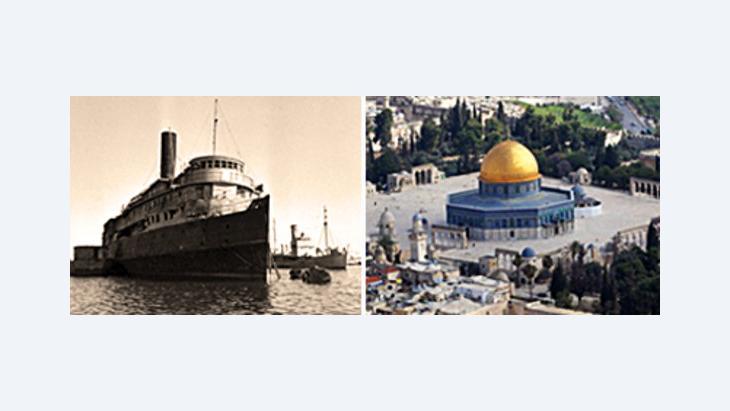 اختلاف الروايات  بين الفلسطينيين والإسرائيليين، الصورة د ب ا