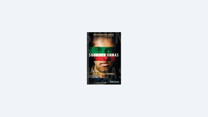 """غلاف الترجمة الألمانية لكتاب """"ابن حماس"""" لمصعب حسن يوسف"""
