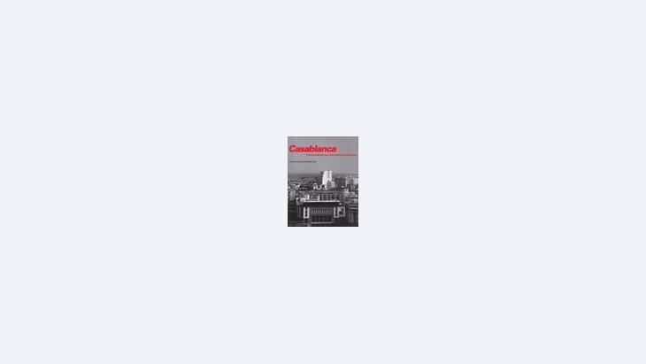 غلاف كتاب جون لويس كوهن ومونيك إيليب عن الدار البيضاء