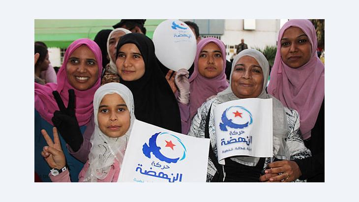 ناشطات ومؤيدات لحركة النهضة الإسلامية في تونس