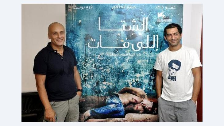 Foto shahid.ifilmtv.ir «الشتا اللي فات».. قصص إنسانية من وحي «25 يناير