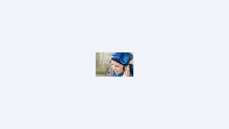 صورة رمزية، الموقع الرسمي لمشروع للرعاية الروحية الإسلامية عبر الهاتف