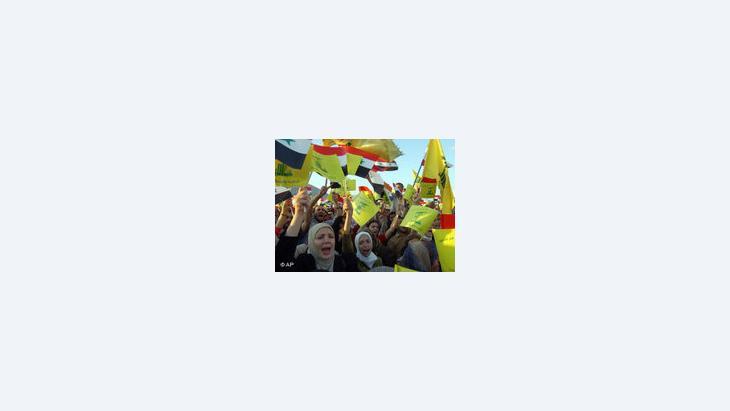 مظاهرة تضامنية مع حزب الله، الصورة: أ ب