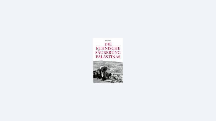 """صورة غلاف كتاب:""""التطهير العرقي في فلسطين"""""""