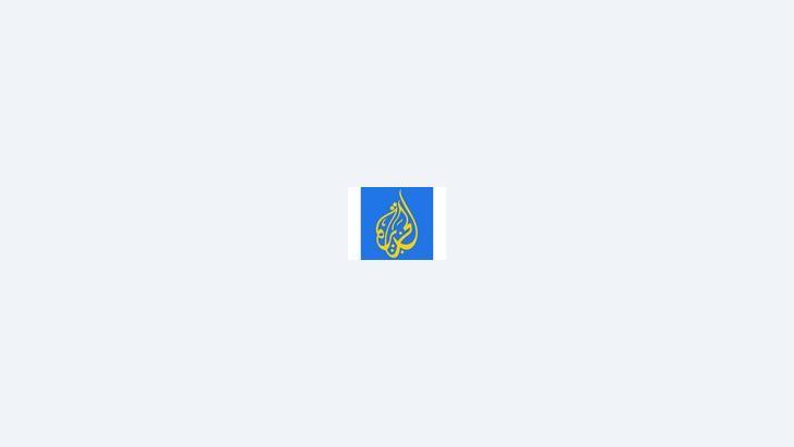 شعار الجزيرة، الصورة: أ ب