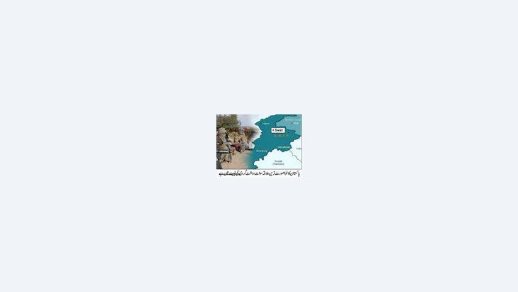 صورة رمزية،وادي سوات