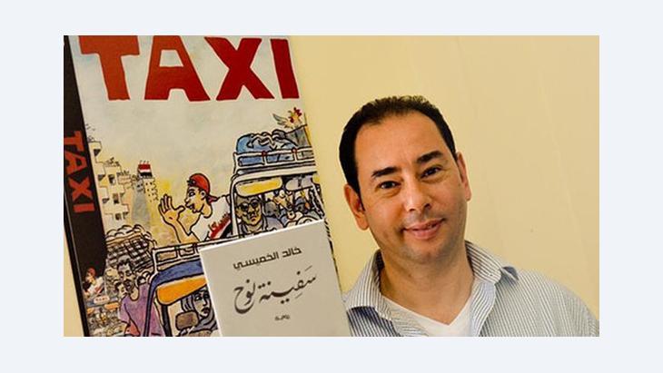 ، الثصورة خالد الخميسي، الكاتب المصري خالد الخميسي