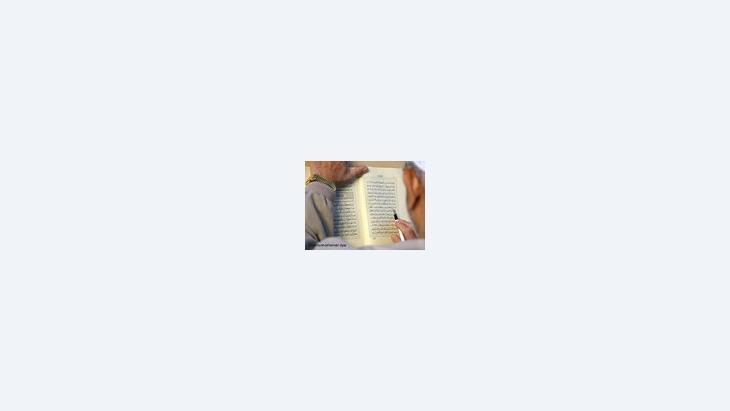 القرآن، الصورة: د.ب.ا