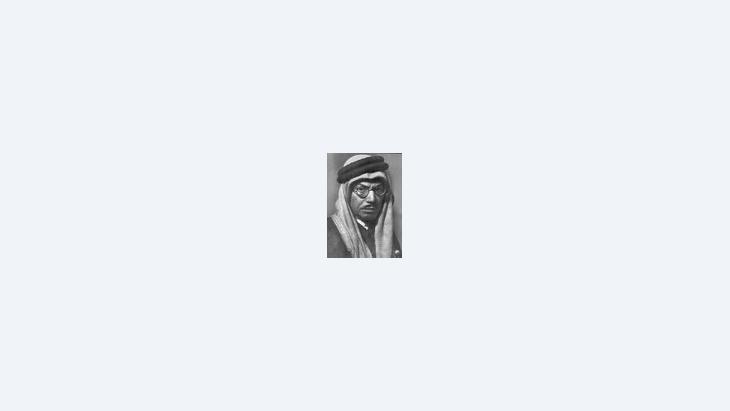 محمد أسد بلباس عربي تقليدي، الصورة: www.theorientalist.info